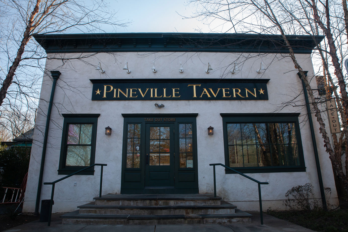 The front entry of the Pineville Tavern.