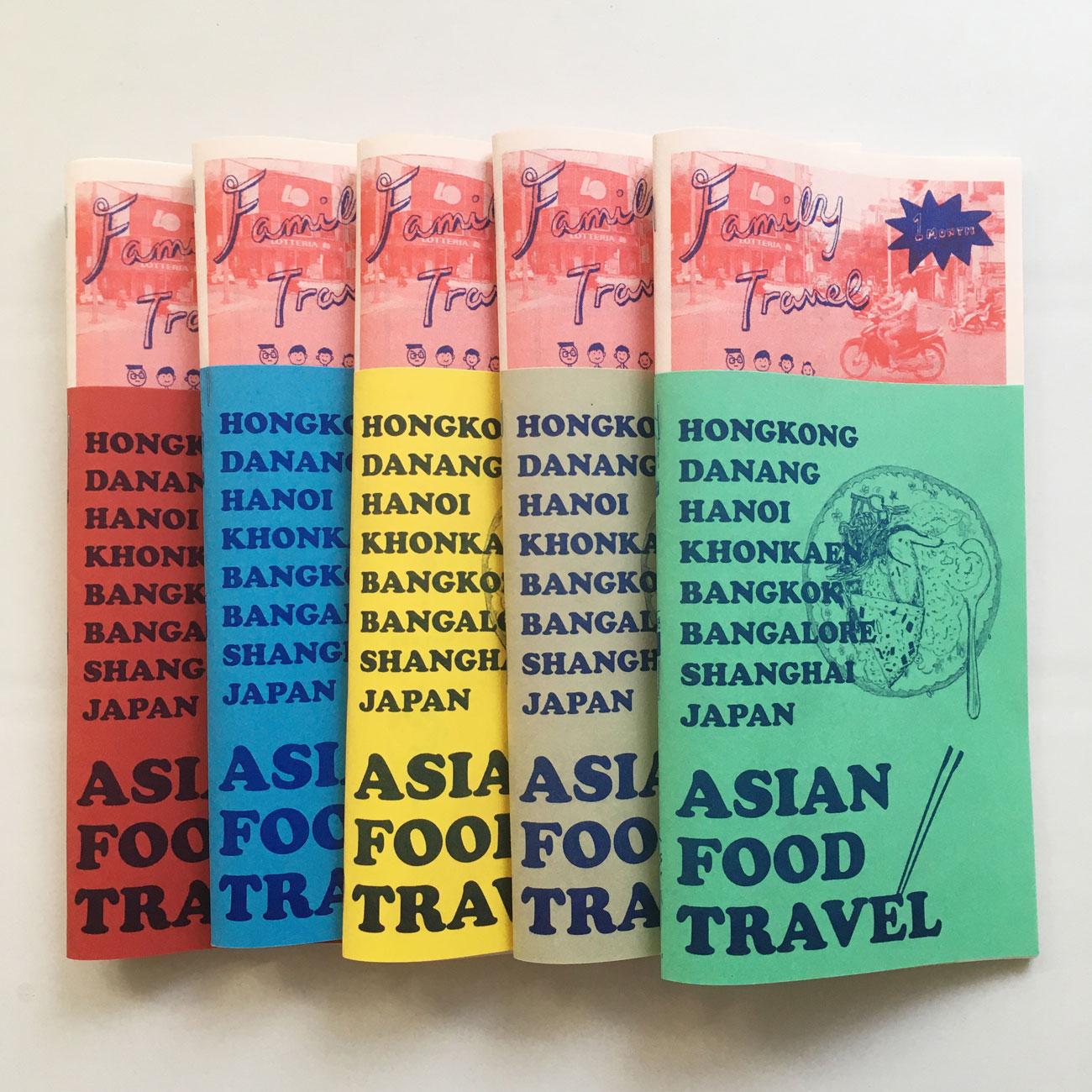 ASIAN_FOOD_DESIGN magazines.