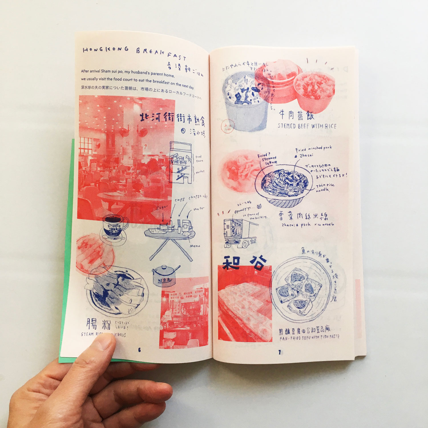 One of the ASIAN_FOOD_DESIGN magazines.