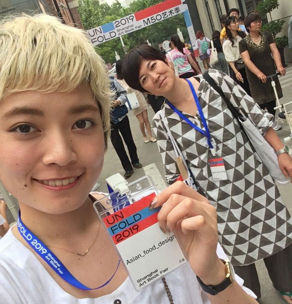 Takako Masuki posing for a photo.