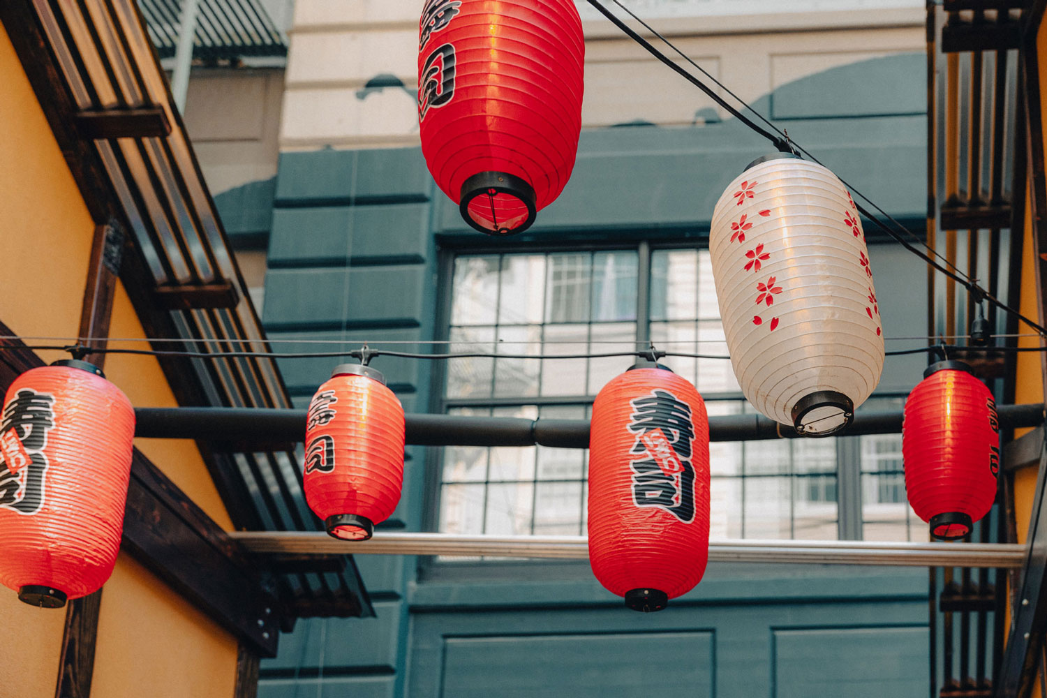 Lanterns hanging about outside.