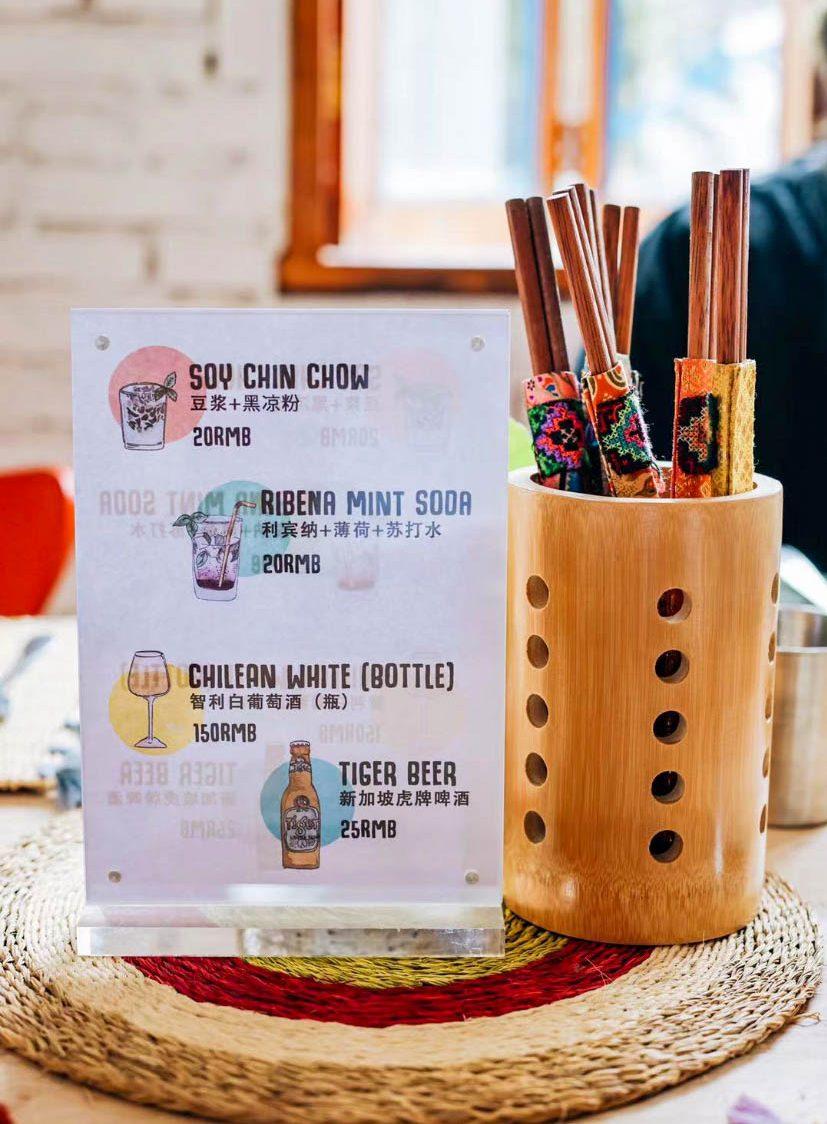 Cocktail drinks printed on a menu.