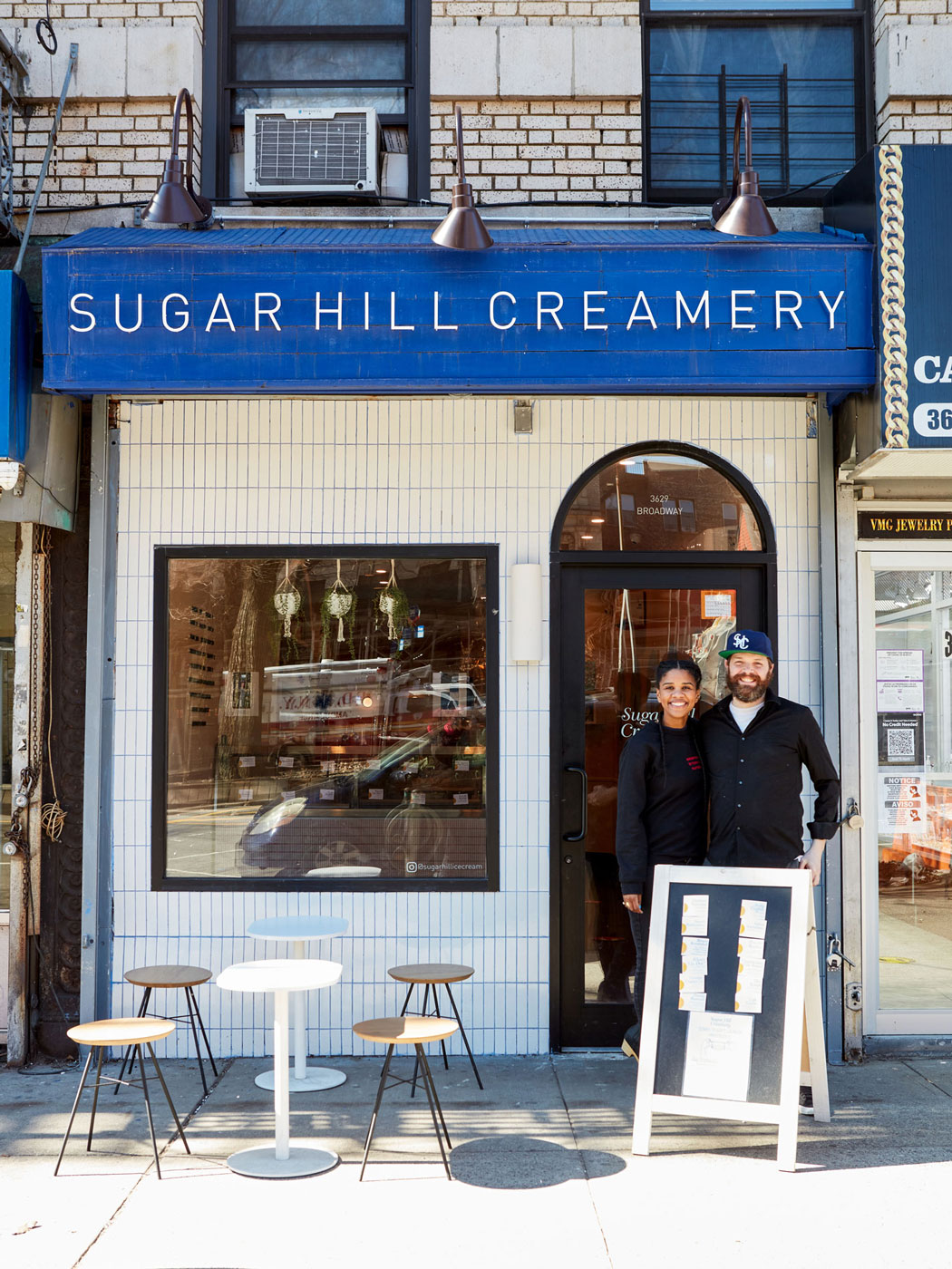 The exterior of Sugar Hill Creamery.